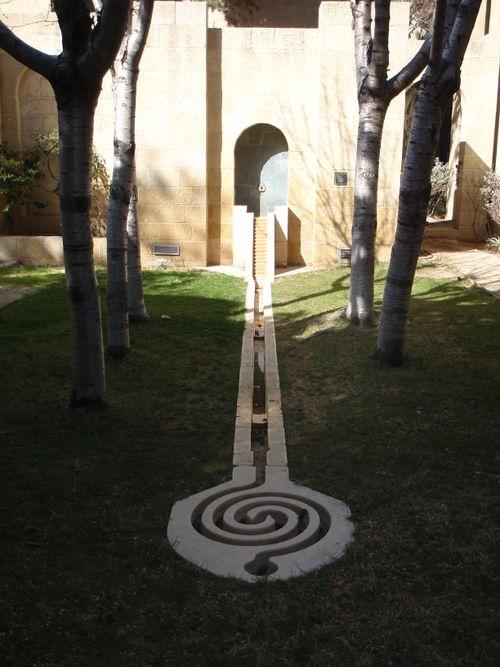 H.U.C. Meditative Spot