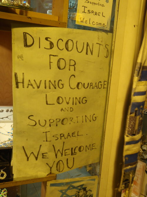 Discounts for Supporting Israel