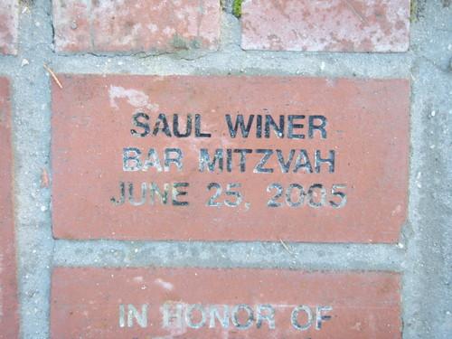 Bar Mitzvah Memories